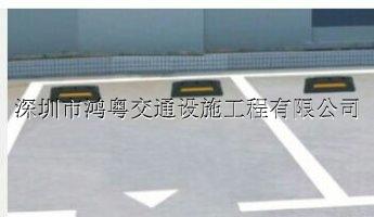 供应鸿粤道路热熔标线停车场车位划线禁停线