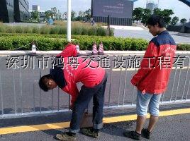 供应鸿粤市政乙型护栏京式护栏交通疏解护栏