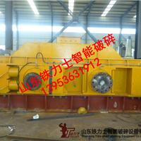 供应铁力士CQJ/CQD系列切焦机CQD-100