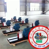 供应HSNH1300-44螺杆泵安装注意要点_黄山