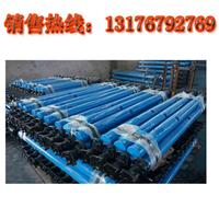 供应内注式单体液压支柱DN25-250/90