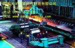 邯郸大光明紧固件制造有限公司