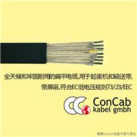输送带电缆735_全天候牢固耐用扁平电缆