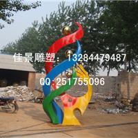 供应不锈钢雕塑凤凰 凤凰不锈钢雕塑