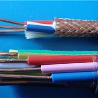 金友BVR1*2.5仪表电缆