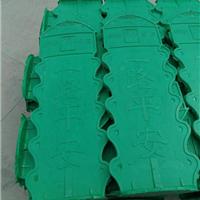 安徽玻璃钢防眩板  防眩板的价格