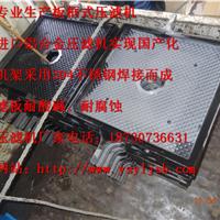 铸铁压滤机厂家提供对二甲苯过滤机价格最低