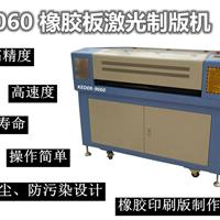 供应微型工艺品小幅面激光切割机行业领先
