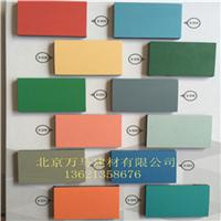 供应北京医院专用彩色橡胶地板万马建材厂家