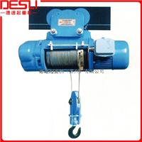 供应CD/MD系列钢丝绳电动葫芦