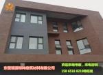 软瓷-柔性面砖与外墙保温的合作关系