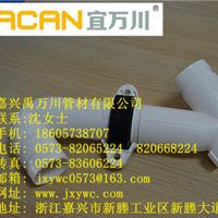 供应沟槽式HDPE高密度聚乙烯超静音排水管