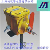 供应施迈赛PDSL系列皮带撕裂控制器