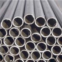 供应精轧钢管/可定制选择材质