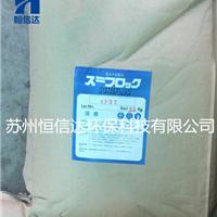日本sumfloc高分子凝集剂PAM絮凝剂