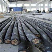 广州回收二手电缆线买卖公司