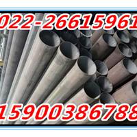 20G无缝钢管-20G无缝管-天津大无缝钢管厂