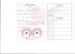 比陀国际贸易上海有限公司