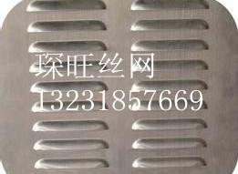 安平县琛旺丝网制品有限公司