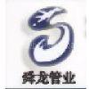 江苏舜龙管业科技有限公司营销部