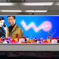 厂家供应户外超高亮单色全彩led广告显示屏
