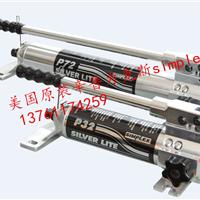 供应:美国simplex手动泵P72
