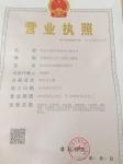 沧州东恒管业装备有限公司