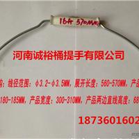 重庆18升乳胶漆桶铁提手生产厂家
