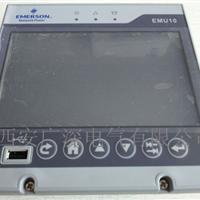 供应EMU10触摸屏监控