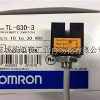 供应YG-25G1永磁感应器、电梯配件