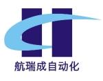 苏州航瑞成自动化科技有限公司