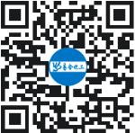 东莞市易合胶粘剂化工有限公司