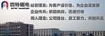 潍坊百特磁电科技有限公司