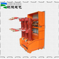 LN2-40.5手车式六氟化硫断路器LN2-40.5价格