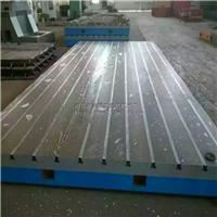 供应实验平台 实验室用1级铸铁平台平板