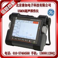 供应USM36