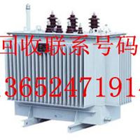 供应东莞市废旧变压器收购厂家