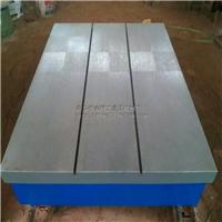 供应安徽1500*3000铸铁基础平板规格