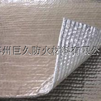 供应聊城复合铝箔防火布 铝箔玻纤布
