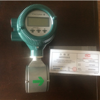 供应国产DN100电磁流量计