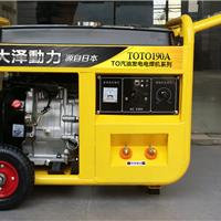供应 190A汽油发电电焊机工作原理