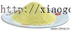供应淄博聚合氯化铝投药量