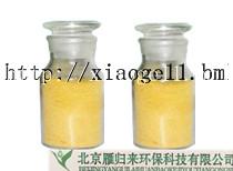 供应天津聚合氯化铝污泥脱水