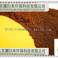 供应滨州聚合氯化铝PAC絮凝剂