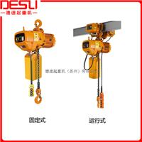 供应HHBB环链电动葫芦