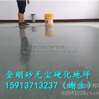 供应金刚砂地面硬化 金刚砂耐磨固化地坪
