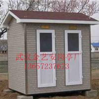 武汉金艺安专业生产移动厕所厂家