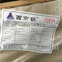 7050-T7451�������� ����������Ӳ�ȸ�