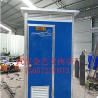 武汉金艺安专业生产移动厕所环保厕所