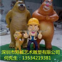 供应卡通动漫版玻璃钢熊出没模型雕塑工艺品